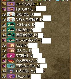 RedStone 16.01.15[03]