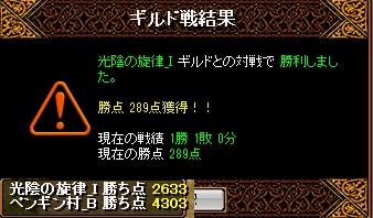 RedStone 16.01.13[05]