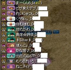 RedStone 16.01.21[02]