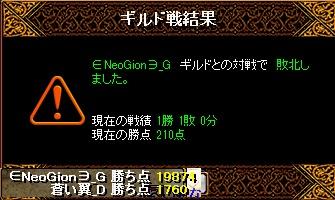 RedStone 16.01.18[03]