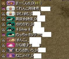 RedStone 16.01.18[01]