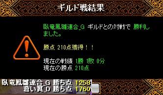 RedStone 16.01.22[03]