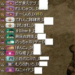 RedStone 16.01.22[02]