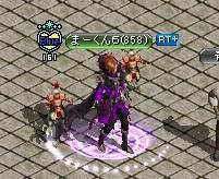 RedStone 16.01.24[03]
