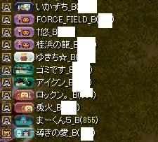 RedStone 16.01.24[04]
