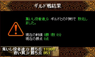 RedStone 16.02.05[07]