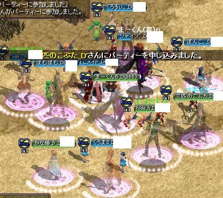 RedStone 16.02.10[01]