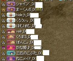 RedStone 16.02.10[02]