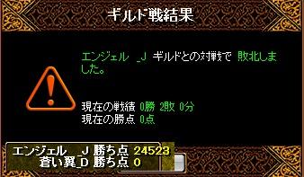 RedStone 16.02.08[03]