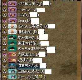 RedStone 16.02.12[02]