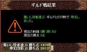 RedStone 16.02.11[02]