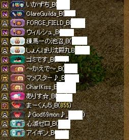 RedStone 16.02.11[01]