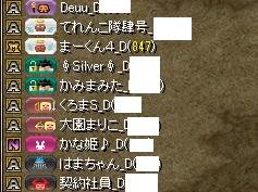 RedStone 16.02.15[02]
