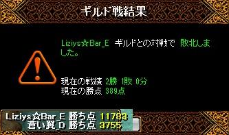 RedStone 16.02.15[04]