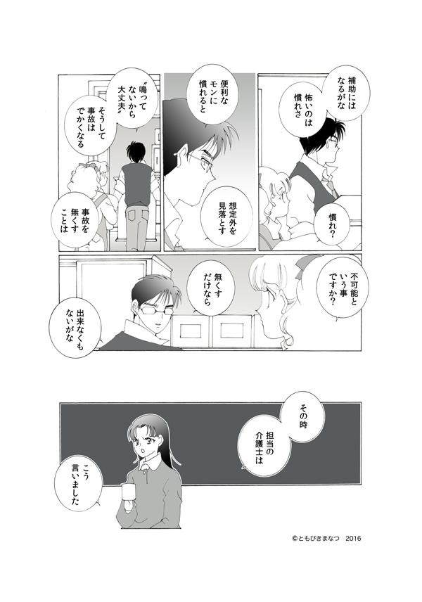 20-2-09.jpg