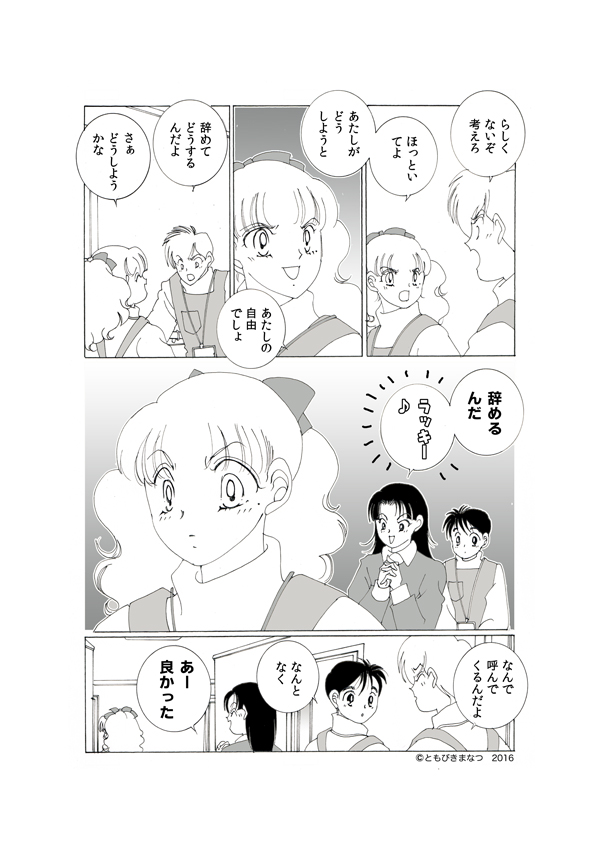 20-2-14.jpg