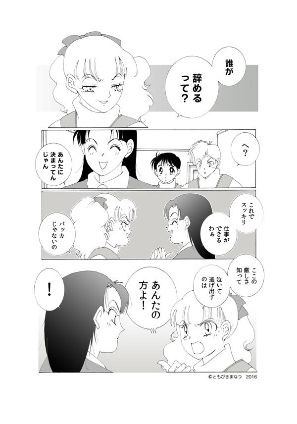 20-2-15.jpg
