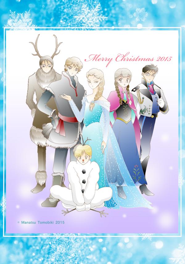 2015虹ケアクリスマスカード