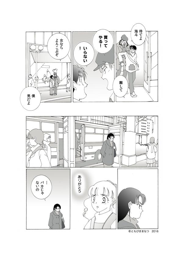 21-1-11.jpg