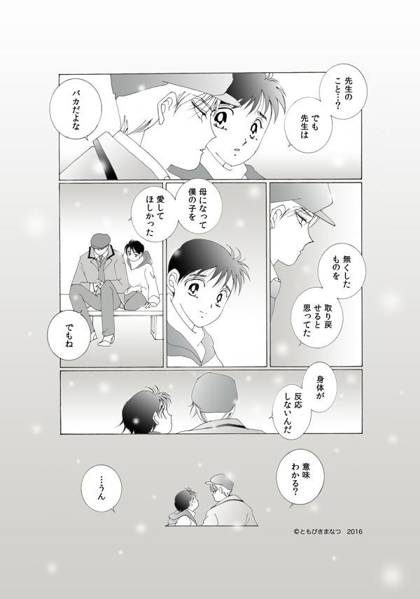 x-3-11.jpg