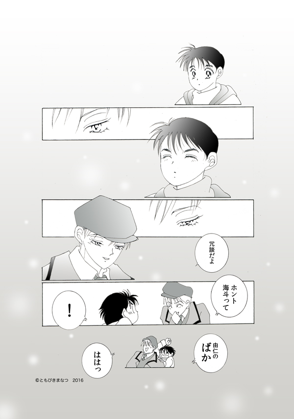 x-3-13.jpg