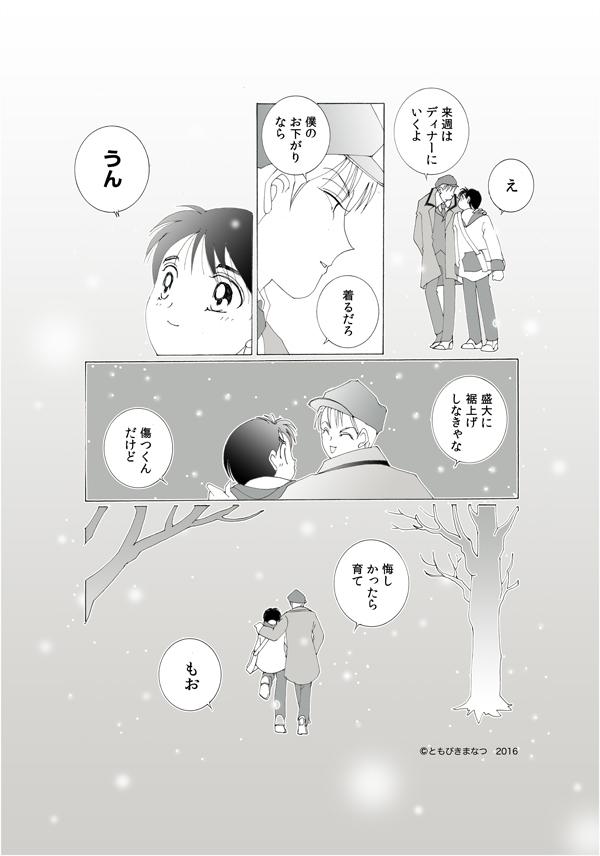x-3-14.jpg