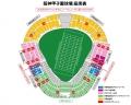 ticket_seat.jpg