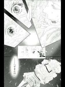 溺れる ナイフ 漫画
