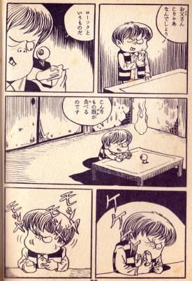 鬼太郎・貸本版