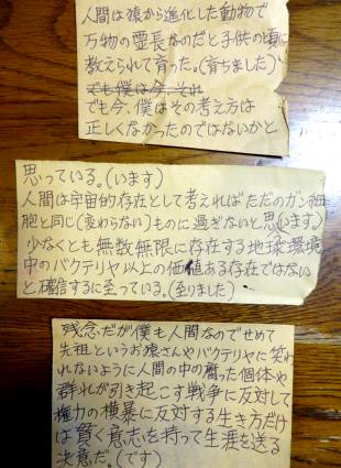 2016_01 06_年賀状用のメモ