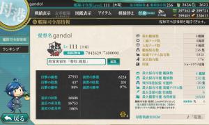 20151218司令部情報