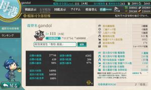 20151225司令部情報