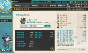20151227司令部情報
