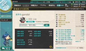 20160125司令部情報