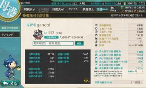 20160131司令部情報