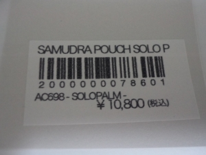 P1020057.jpg