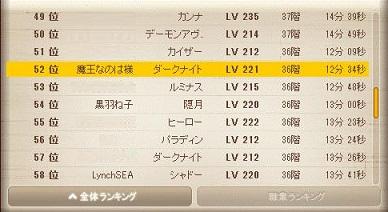 Maple151213_024033.jpg