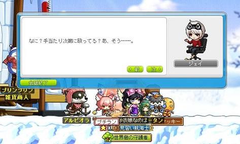Maple151223_025129.jpg