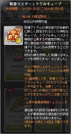 Maple160101_193706.jpg