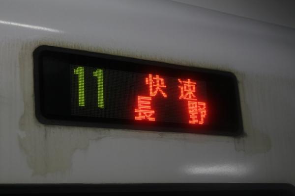 20151221-2.jpg