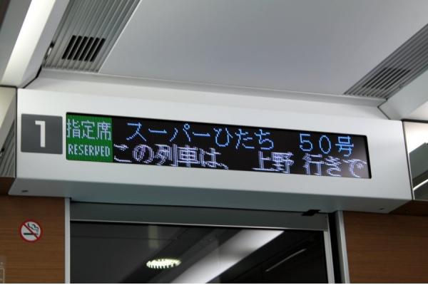 20151221-6.jpg