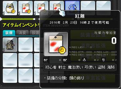 koyo3.jpg