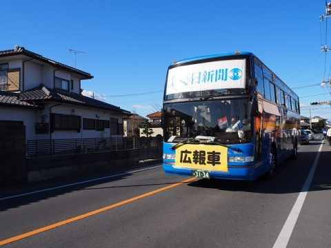 P1013174.jpg