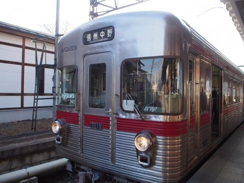 P1174054.jpg
