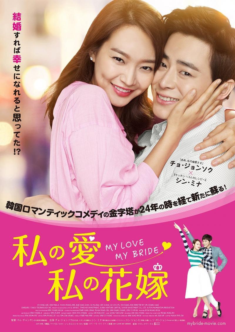 私の愛DVD1-2