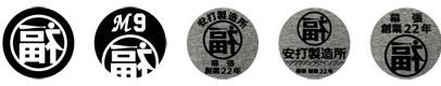 ph_goods01_04 - コピー (2)