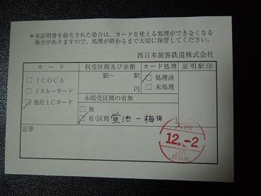 DSCN8227.jpg