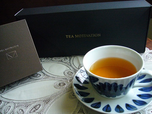 Tea Motivation