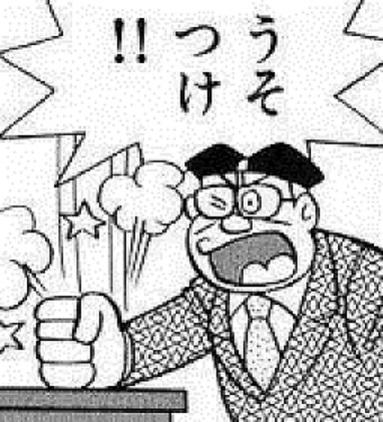 最強の男外伝 - キタ