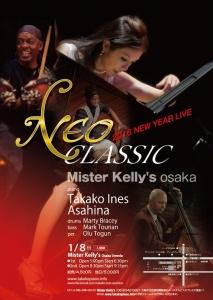 Neo Classic 1月8日